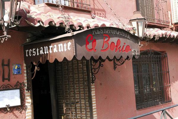 el-bohio